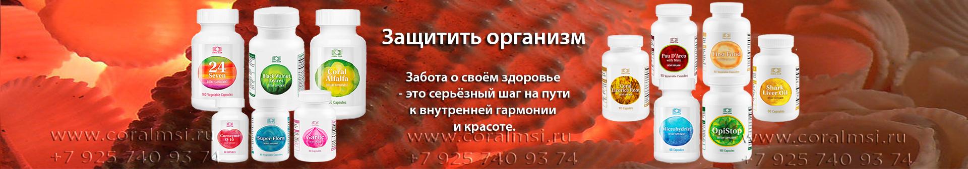 coral club pikkelysömör kezelése)